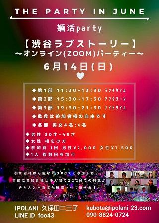20-05-14-11-59-10-542_deco hp.jpg