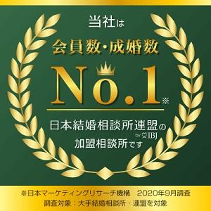 bnr_no1_member_seikon_400 hp.jpg